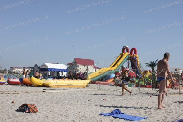 Развлечения на пляже в с.Поповка.
